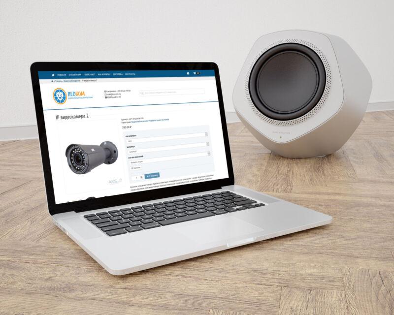 Интернет-магазин оборудования для видео-наблюдения под ключ.