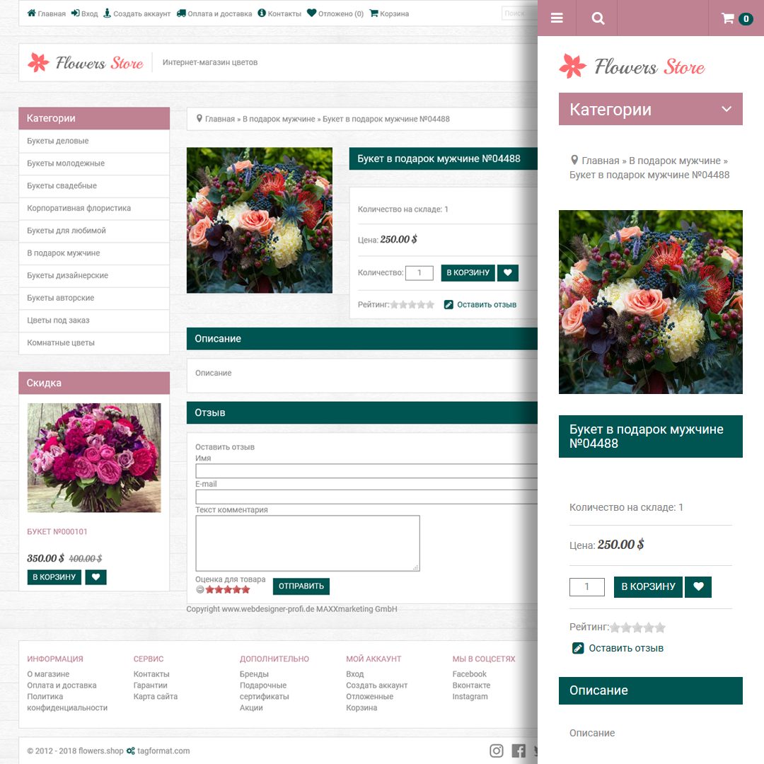 flowerStoreProduct
