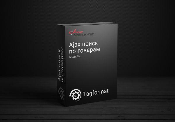 JoomShopping модуль - Ajax поиск по товарам