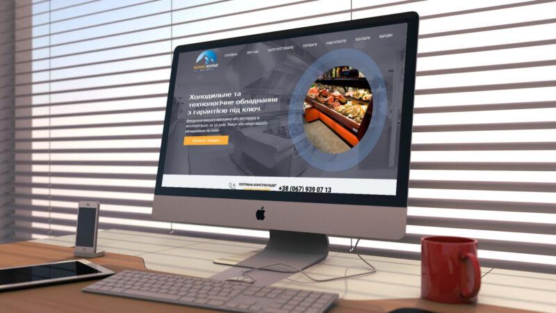 ТеплоХолод. Интернет-магазин оборудования