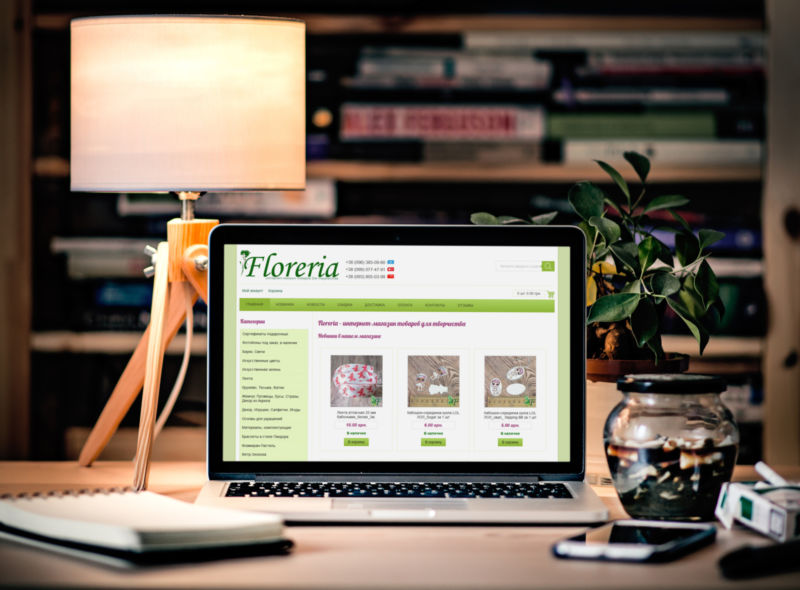 Зовнішній вигляд Floreria на ноутбуці