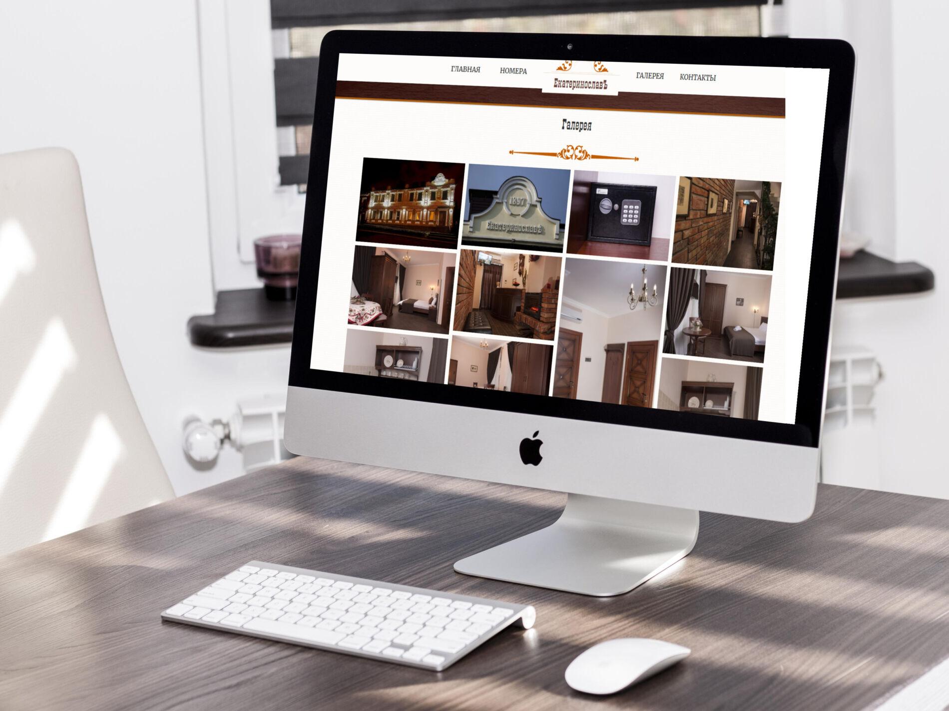 tagformat.com - сайт под ключ
