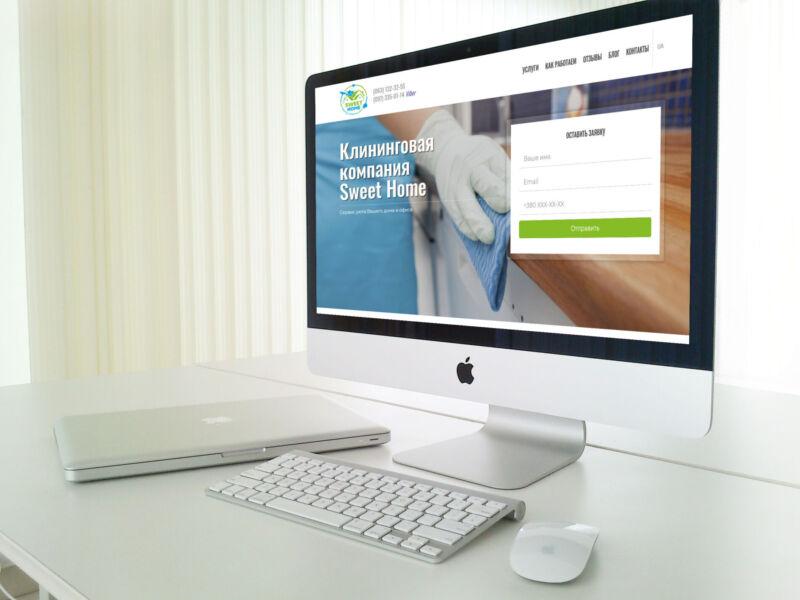 Сайт-визитка под ключ. Клининговая компания.
